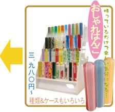 おしゃれはんこ3,980円~
